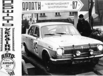 The history of rally in Bukovina